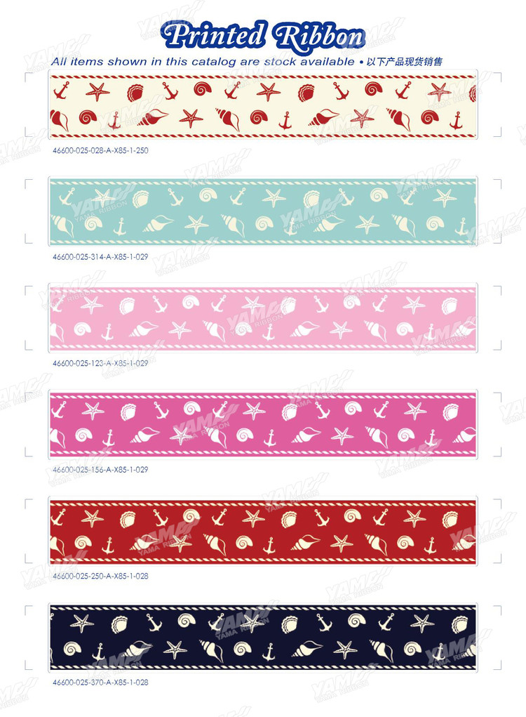Cartoon Ribbon