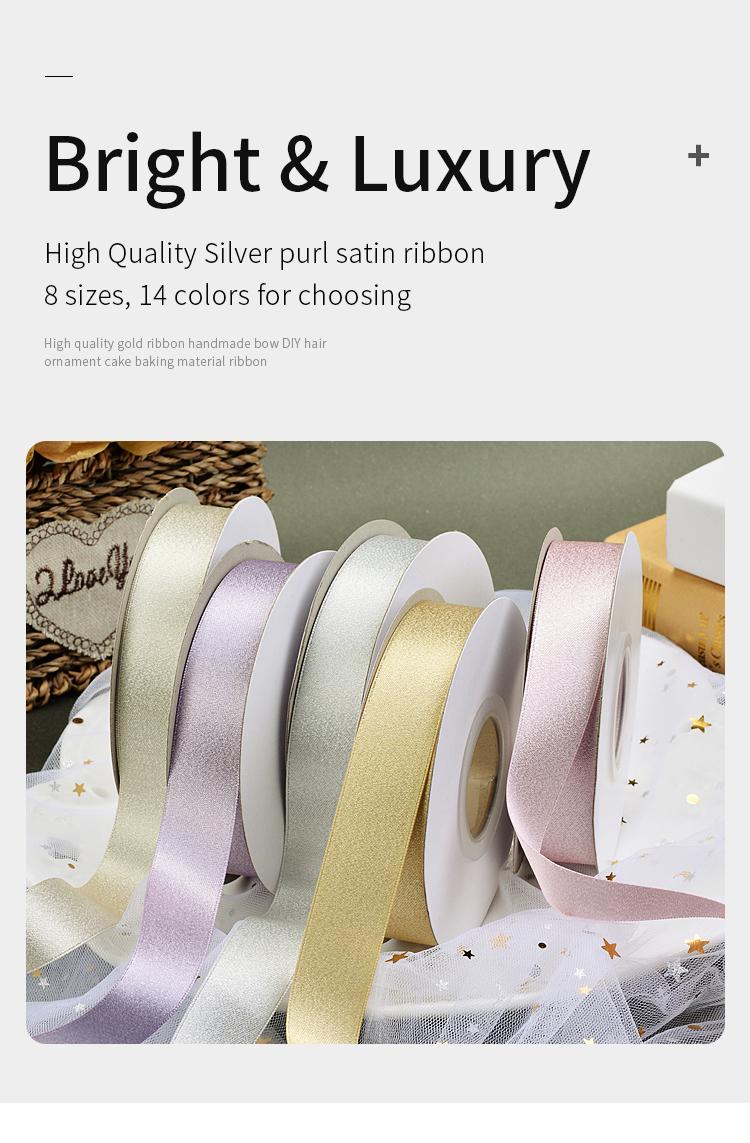 metallic ribbon