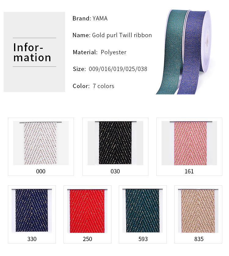 ribbon factory