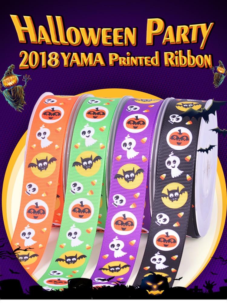 Halloween Ribbon