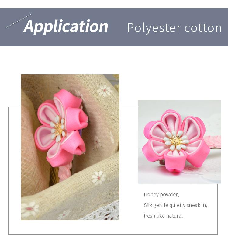 ribbon supplier