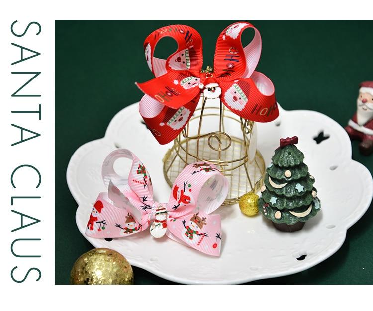 Yama Christmas ribbon