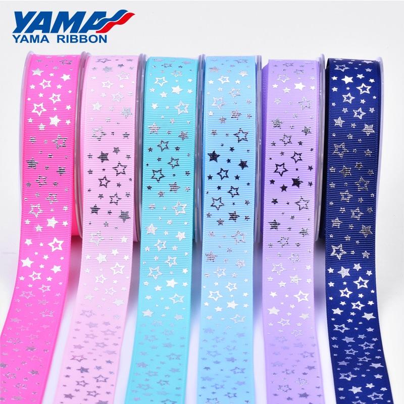 Foil stamping ribbon