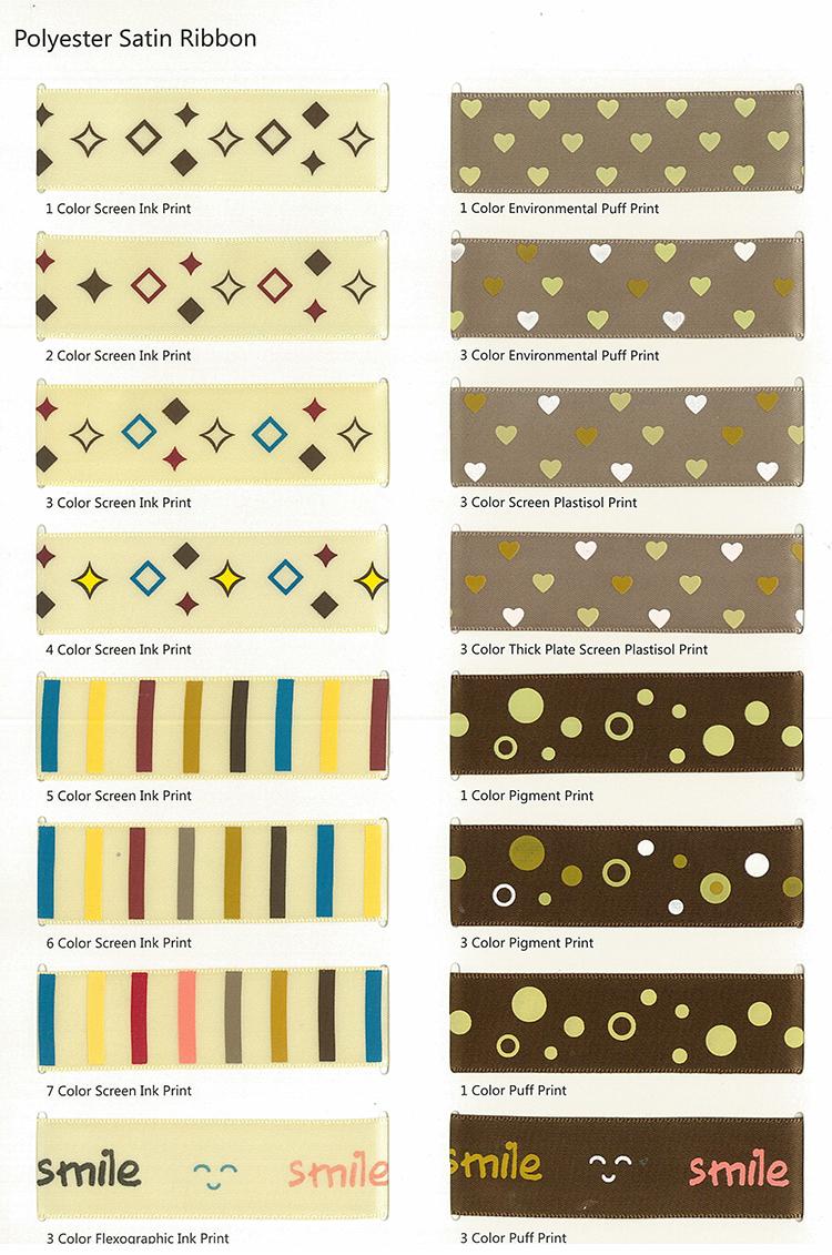 yama ribbon printing craft